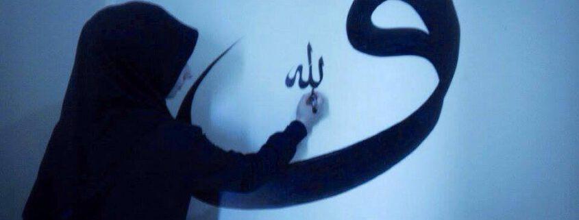 duvara kaligrafi yazı yazma, duvara hat yazı yazma, minber yazıları, mihrap yazıları, şamdan kaligrafi hat yazısı