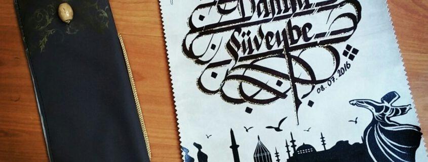 ferman üzerine hat yazısı, ferman dua yazı, ferman ayet yazı, ferman osmanlıca yazı, ferman arapça yazı