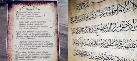fon kağıdı yazısı, eskitme kağıt yazısı, eskitme fon kağıdı kaligrafi, eskitme fon kağıdı hat yazısı