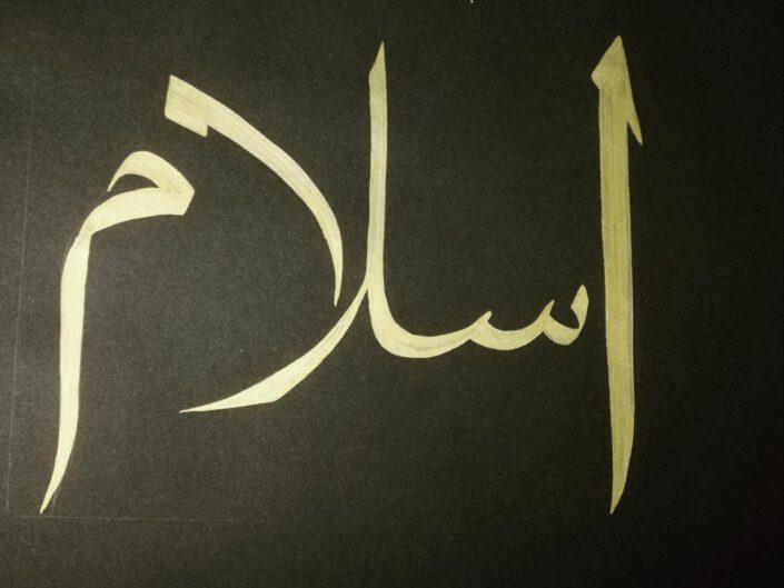 isim yazılı fon kağıtları, kaligrafi yazılı fon kağıtları, hat yazılı fon kağıtları