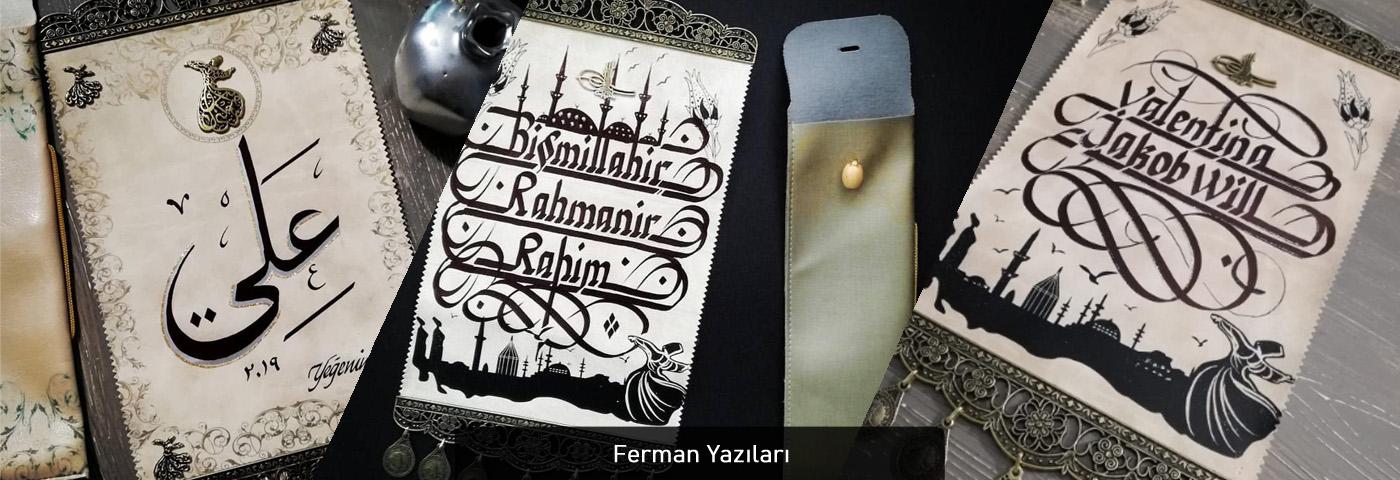 ferman yazısı, suni deri yazılı ferman, ferman kaligrafi yazısı, ferman hat yazısı