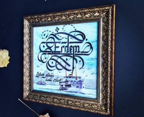 kaligrafi tablo, kaligrafi yazı tablo, kaligrafi tablo fiyat, hat yazı tablo, hat yazı fiyat, hat ayet dua yazıları