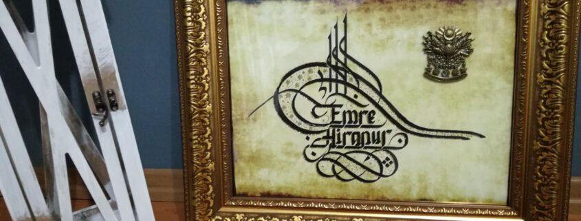 kaligrafi yazılı tablo, kaligrafi tablo sipariş, kaligrafi tablo modelleri, hat yazılı tablo, hat yazı sipariş