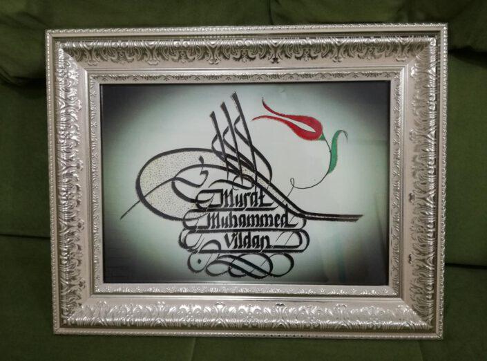 hat yazısı yazdırma, kaligrafi yazı yazdırma, kaligrafi yazım fiyat, hat yazım fiyat, hattat tablo, kaligraf tablo