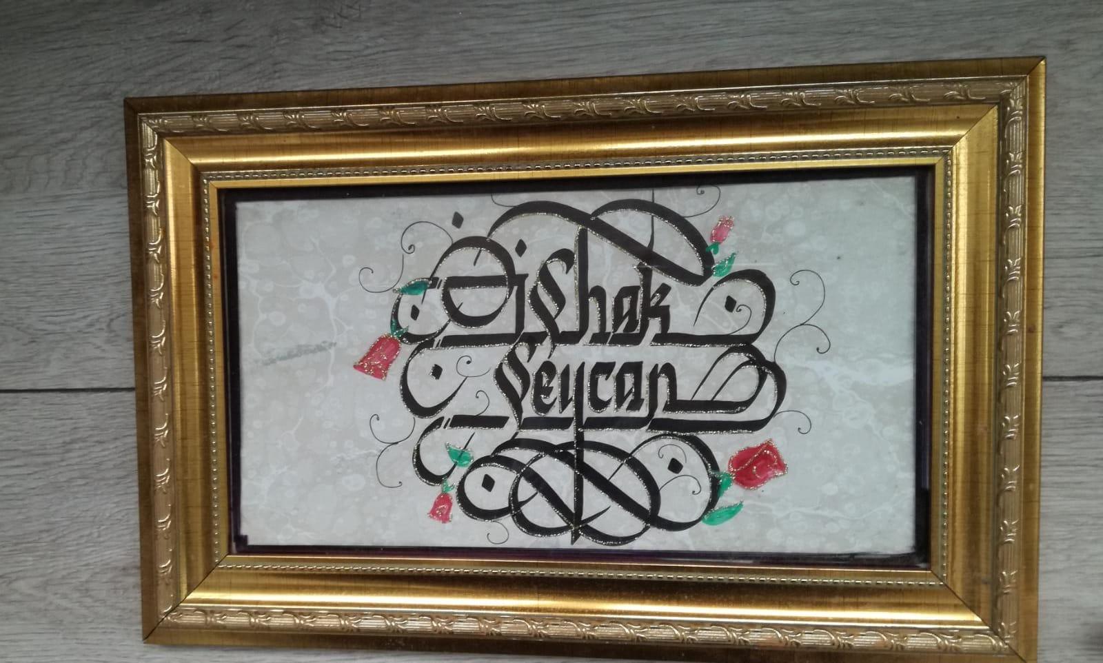 ayet yazılı tablo, osmanlıca hat yazı tablo, arapça hat yazılı tablo, türkçe kaligrafi yazılı tablo, isim yazılı tablo fiyat