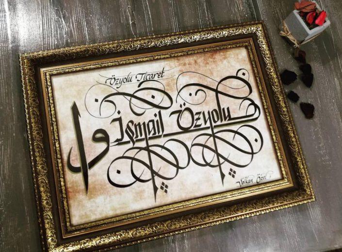 hat yazılı tablo, hat yazı çerçeve, hat yazı fiyatları, kaligrafi yazılı tablo, kaligrafi tablo fiyatları, kaligrafi tablo hediye