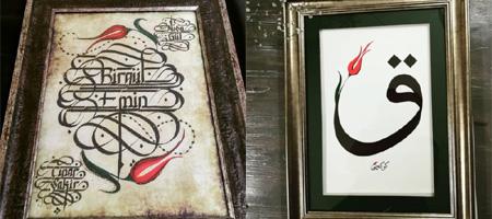 kaligrafi tablo, hat yazılı tablo, ayet yazılı tablo, dua yazılı tablo, isim yazılı tablo